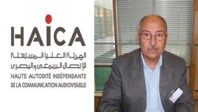 Photo de Loi sur l'audiovisuel : Nouri Lajmi appelle le gouvernement à défendre son propre projet