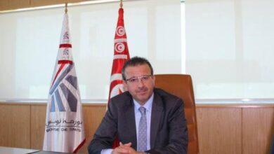 Photo de La Bourse de Tunis finalise le projet de création d'une Bourse digitale pour les startups