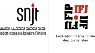 Photo de Tunisie -La FIJ se dit «profondément préoccupée» après la non publication de la convention-cadre des journalistes