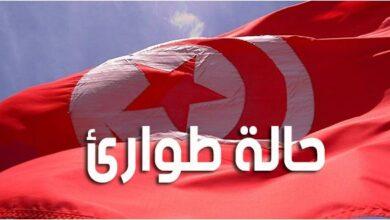 Photo de Tunisie : Prolongement de l'état d'urgence au 25 décembre sur tout le territoire