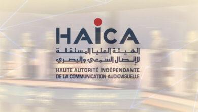 Photo de Tunisie -Rapport de la Cour des Comptes : La HAICA appelle la justice à assumer ses responsabilités