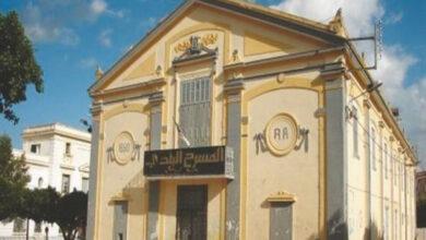 Photo of Algérie -12ème édition du festival du théâtre professionnel de Guelma