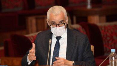 Photo of Maroc -La campagne nationale de vaccination anti-Covid ne dépassera pas trois mois