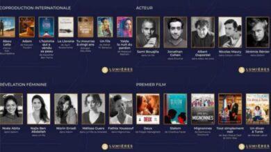 Photo of 3 Films et 2 artistes tunisiens aux nominations des Lumières de la presse internationale 2021