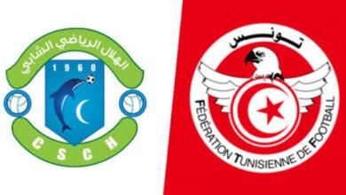 Photo of Tunisie -Foot-Affaire CS Chebba- La FTF va convoquer une Assemblée générale pour statuer sur le sort du club