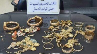 Photo of Tunisie -Port de la Goulette : Saisie de bijoux en or d'une valeur de 92 mille dinars
