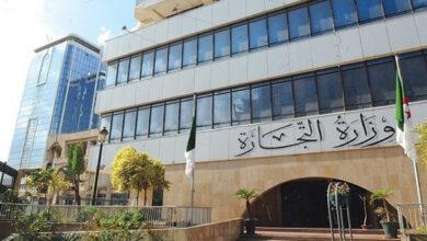 Photo of Algérie -Grève des personnels du commerce: taux de suivi de moins de 50%