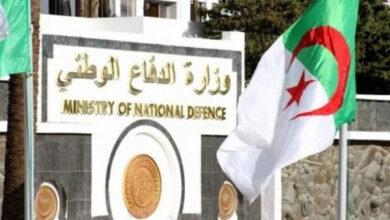 Photo of Algérie -Lutte antiterroriste: une bombe artisanale désamorcée à Boumerdès