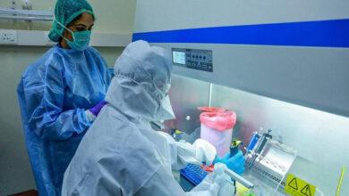 Photo of Coronavirus: 222 nouveaux cas, 181 guérisons et 5 décès