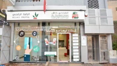 Photo of Maroc -Le CAM lance sa 1ère agence Al Filahi Cash adossée à un relais digital