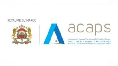 Photo of Maroc -Retraite – Régimes de base: 572,9 mille nouveaux cotisants en 2019 (ACAPS)