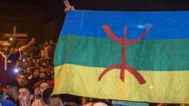 Photo of Maroc -L'amazigh, bientôt langue de travail au sein de la chambre des conseillers