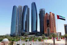 Photo of Emirats arabes unis : l'enregistrement des actes juridiques au profit des MRE est ouvert