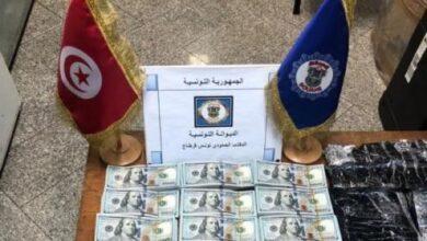Photo of Douane : Saisie de 220 mille dollars à l'aéroport de Tunis-Carthage