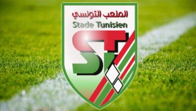 Photo of Tunisie -Foot – Stade Tunisien : Dix joueurs testés positifs au Covid-19