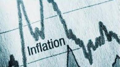 Photo of Tunisie -INS : le taux d'inflation a atteint 4,9% en décembre 2020