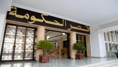 Photo de Algérie -Covid-19: la mesure de confinement à domicile prorogée pour 15 jours