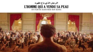 "Photo of Oscars 2021: le film tunisien ""The man who Sold His Skin"" de Kaouther Ben Hania retenu dans la short list"