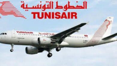 Photo of Les passagers à destination d'Istanbul doivent présenter un test PCR négatif datant de moins de 72 heures (Tunisiair )