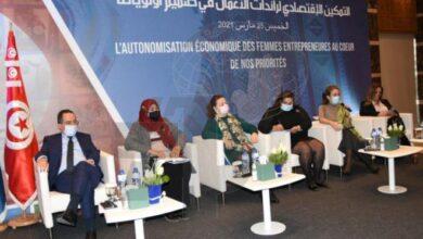 Photo of Tunisie/PNUD: Les femmes micro-entrepreneures du sud ont une méconnaissance de la digitalisation (étude)