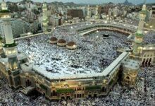 Photo de Un partisan de Daech arrêté à la grande mosquée de la Mecque