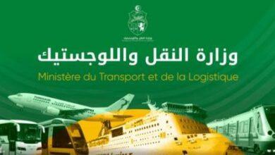 Photo of Tunisie -Nouvelles nominations au ministère du Transport