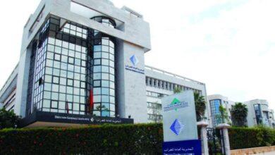 Photo of Maroc -CPU: le 04 avril, dernier délai de déclaration sans pénalités (DGI)