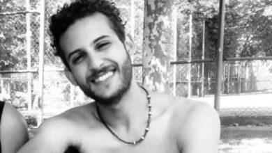 Photo of Issam, assassiné sauvagement en Espagne