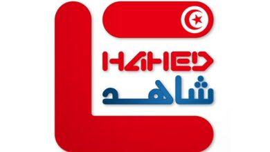 """Photo of Tunisie : Les recommandations de l'Observatoire """"Chahed"""" pour faciliter le contrôle juridictionnel du processus électoral"""