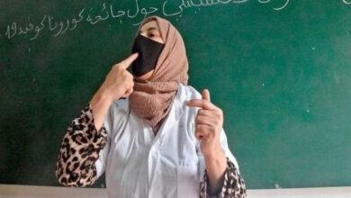 Photo de Djerad: Toute atteinte ciblant la femme algérienne dans son intégrité est inacceptable