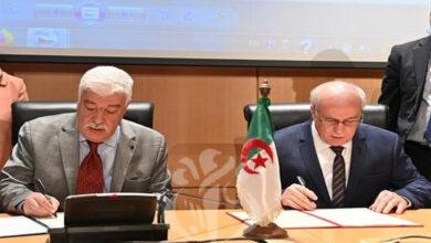 Photo of Signature d'une convention-cadre entre la Médiature de la République et le CNDH