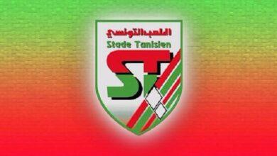 Photo de Tunisie -Foot-Ligue 1: Le Stade tunisien rejoint la JS Kairouan en Ligue 2