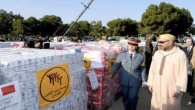 Photo de Maroc : un deuxième avion chargé d'aides alimentaires pour la Palestine