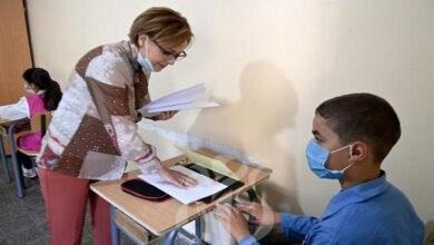 Photo de Plus de 1.700 élèves aux besoins spécifiques concernés par les examens de fin d'année dans les trois cycles