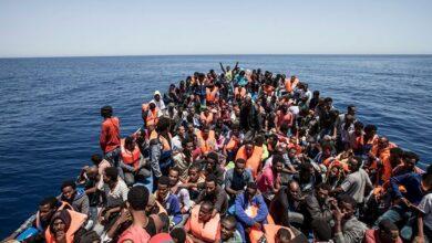 Photo de Quelque 260 migrants interceptés au large de la Libye