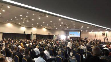Photo de Forum économique algéro-libyen et Foire des produits algériens destinés au marché libyen: Cérémonie en l'honneur des organisateurs