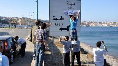 Photo de Sebta et Melilla sont marocaines selon le parlement arabe