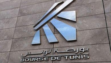 """Photo de La Bourse de Tunis réagit """"sans surprise"""" aux dernières décisions politiques de Kais Saied"""