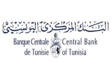 Photo de Tunisie -BCT : Forte augmentation de l'encours de la dette publique