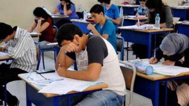 Photo de Maroc : 81,83 % de taux de réussite au baccalauréat après le rattrapage