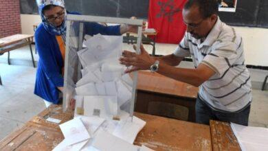 Photo de Maroc : le PAM se voit en vainqueur des élections