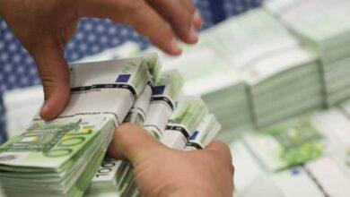Photo de Maroc : les réserves en devises en haute progression en 2020