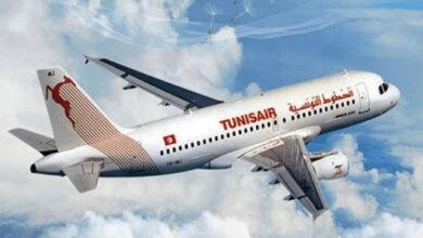 Photo de Tunisie: Tunisair suspend tous ses vols de et vers la Libye