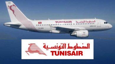 Photo de Vaccination anti-Covid-19 : Les agents de Tunisair observeront un mouvement de protestation de 2 heures, mercredi à partir de midi