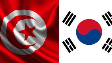 Photo de La Corée du Sud accorde à la Tunisie un prêt de 60 millions de dollars pour financer la gestion des données cadastres