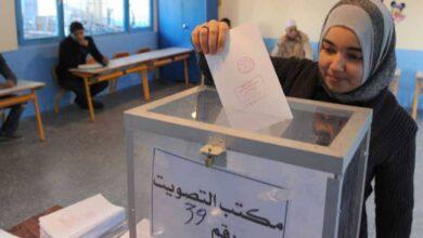 Photo de Maroc : les recommandations du Comité Scientifique pour le bon déroulement des élections