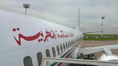 Photo de Royal Air Maroc autorisée à opérer des vols vers l'Algérie ?