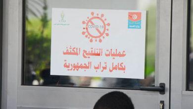 Photo de Tunisie -Troisième journée de vaccination intensive : Les personnes concernées convoquées par SMS cet après-midi