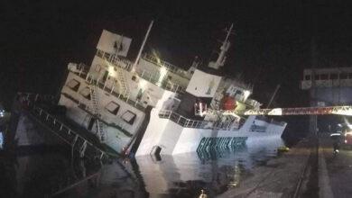 Photo de Port d'Alger: sauvetage de 17 marins à bord d'un navire portugais