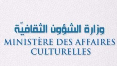 """Photo de Manifestation """"L'Octobre Culturel"""" 2021 : Appel à projets artistiques tunisiens"""